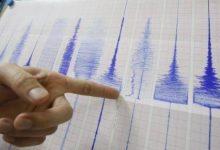 REGIONAL:Sismo de magnitud 4,5 sacudió la ciudad de Espinar en Cusco