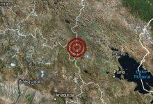 NACIONAL:Un sismo de magnitud 7.0 con epicentro en Puno sacudió el sur del país